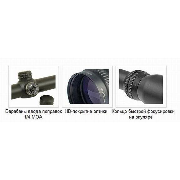 Прицел оптический Hawke Sport HD 4x40 (30/30)