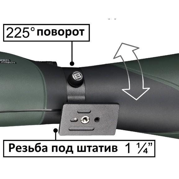 Подзорная труба Bresser Pirsch Gen II 20-60x80/45 WP