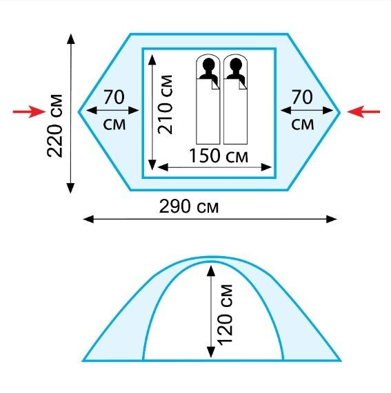 Палатка Tramp Nishe 2 V2